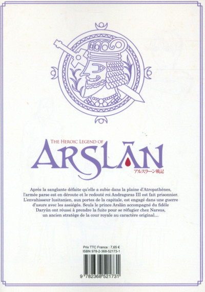 Dos The heroic legend of Arslân tome 2