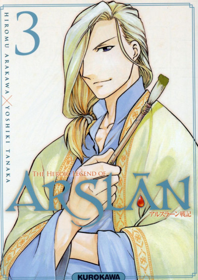 Couverture The heroic legend of Arslân tome 3