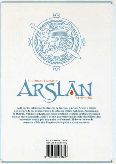 Dos The heroic legend of Arslân tome 3