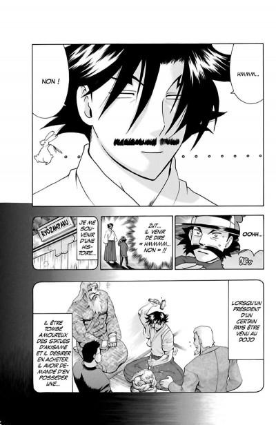 Page 9 Ken-Ichi saison 2 tome 13