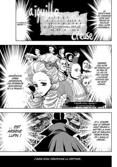 Page 4 Arsène Lupin tome 5