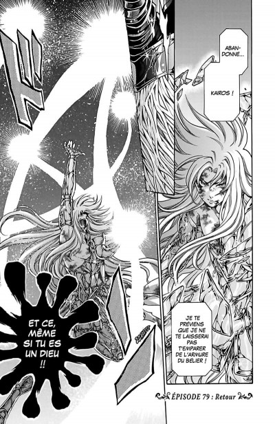 Page 6 Saint Seiya - The lost canvas - Chronicles tome 14
