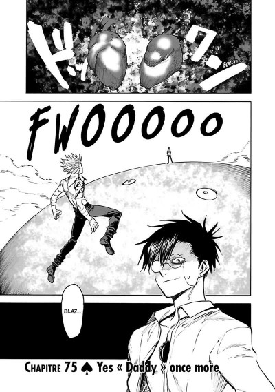 Page 2 Blood lad tome 15