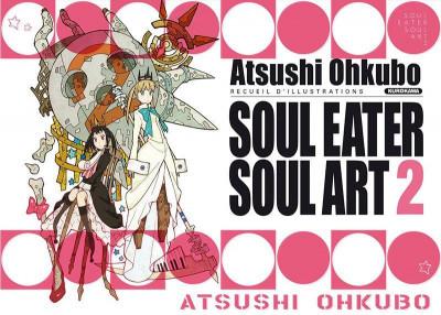 Couverture Soul eater - soul art tome 2