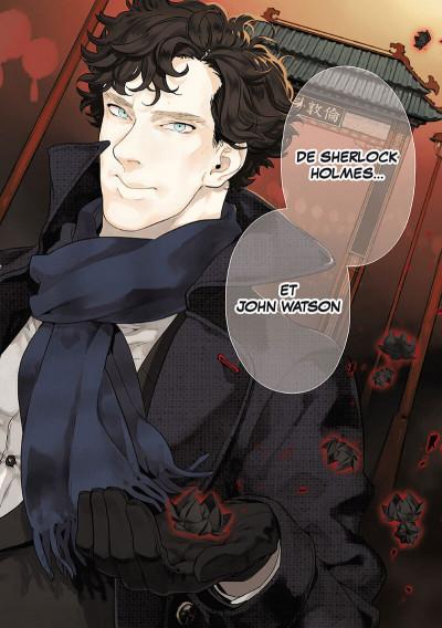 Page 3 Sherlock tome 2