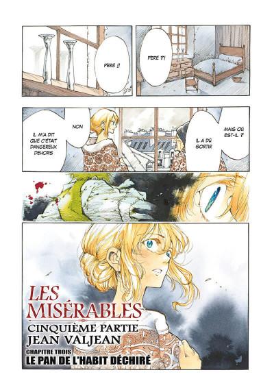 Page 2 Les misérables tome 8