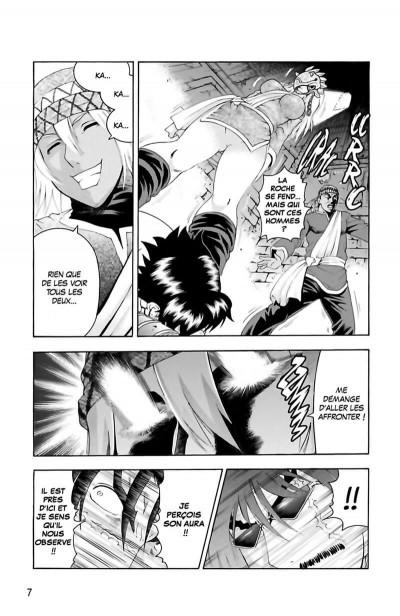Page 6 Ken-ichi - saison 2 tome 18
