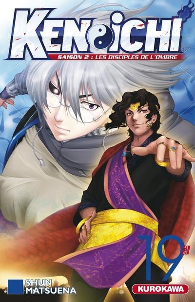 Couverture Ken-Ichi - saison 2 tome 19