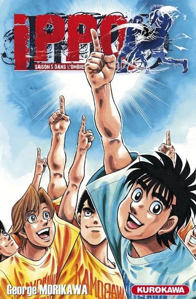 Couverture Ippo - saison 5 tome 2