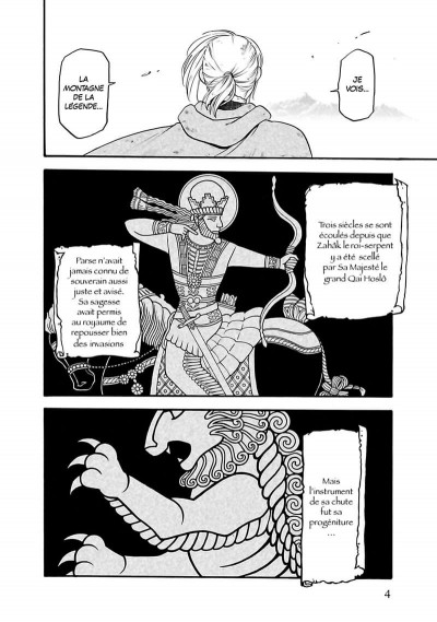 Page 5 The heroic legend of Arslân tome 6