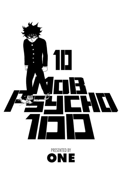 Page 2 Mob psycho 100 tome 10