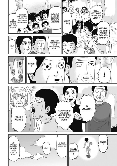 Page 9 Mob psycho 100 tome 10