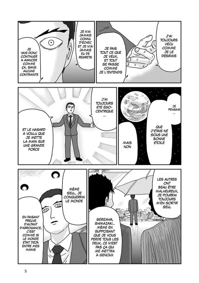 Page 6 Mob psycho 100 tome 11