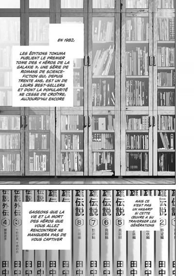 Page 4 Les héros de la galaxie tome 1