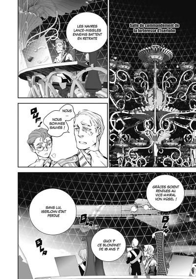 Page 7 Les héros de la galaxie tome 4
