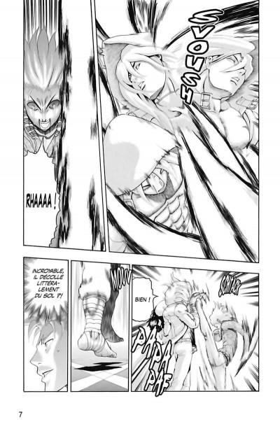 Page 8 Ken-ichi - saison 2 tome 21