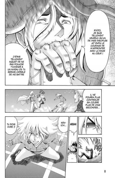 Page 9 Ken-ichi - saison 2 tome 21