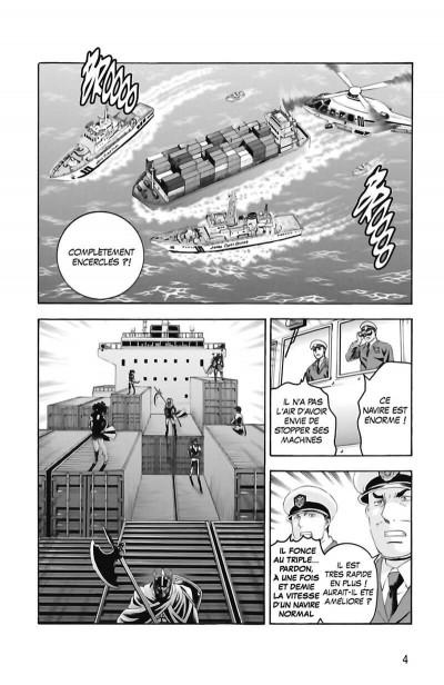 Page 5 Ken-Ichi saison 2 tome 22