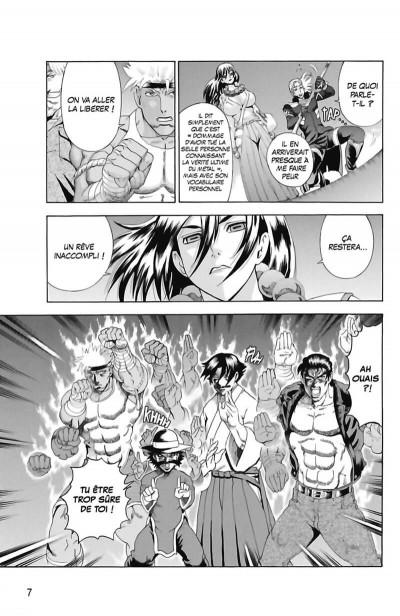 Page 8 Ken-Ichi - saison 2 tome 23