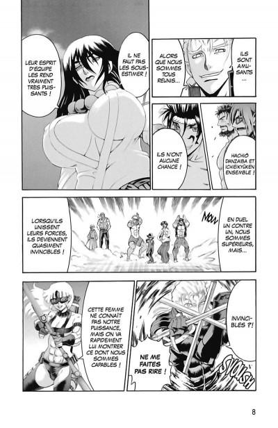 Page 9 Ken-Ichi - saison 2 tome 23