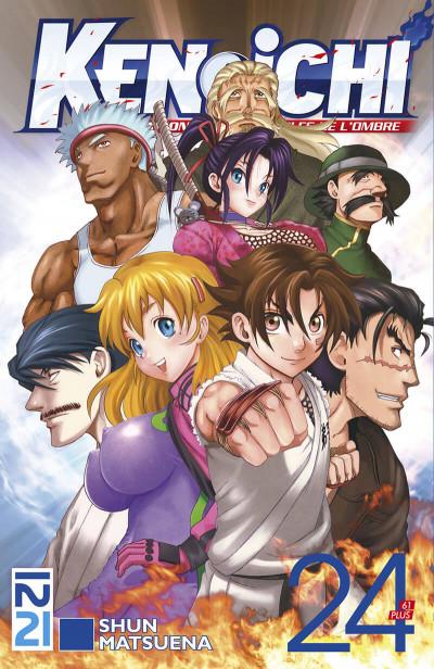 Couverture Ken-Ichi - saison 2 tome 24