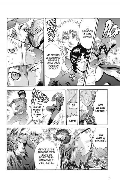 Page 7 Ken-Ichi - saison 2 tome 24