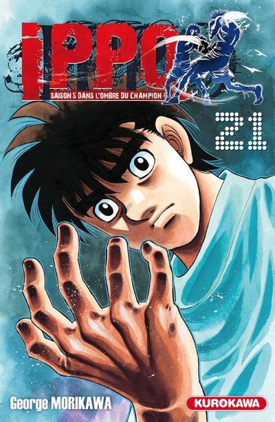 Couverture Ippo - saison 5 tome 21