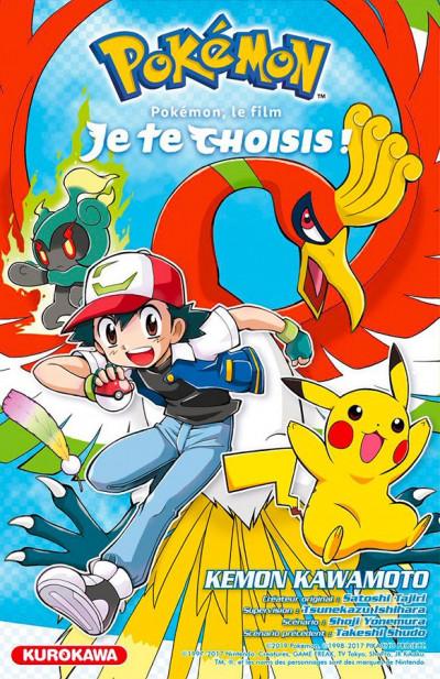 Couverture Pokémon le film - Je te choisis !