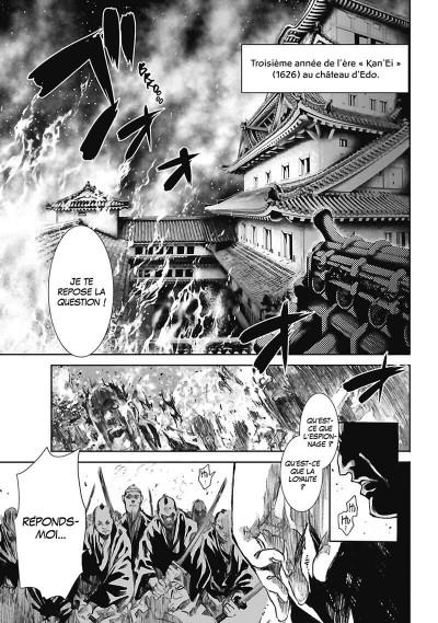Page 8 Basilisk - The oka ninja scrolls tome 1