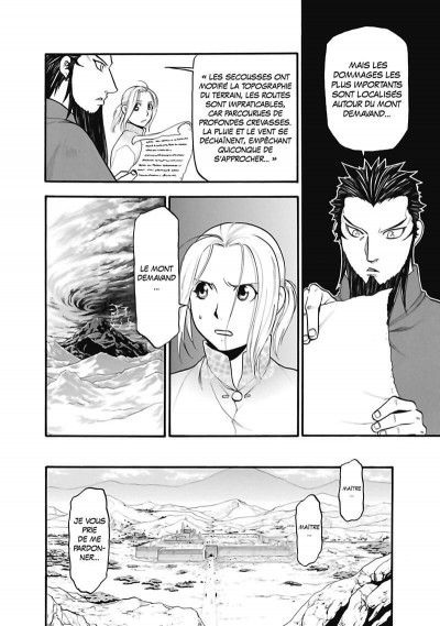 Page 5 The heroic legend of Arslân tome 10