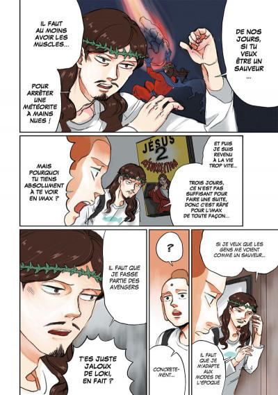Page 5 Les vacances de Jésus et Bouddha tome 15