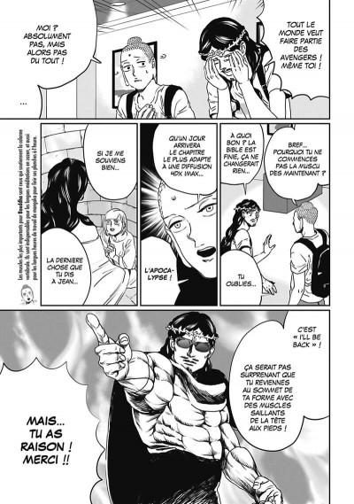Page 6 Les vacances de Jésus et Bouddha tome 15