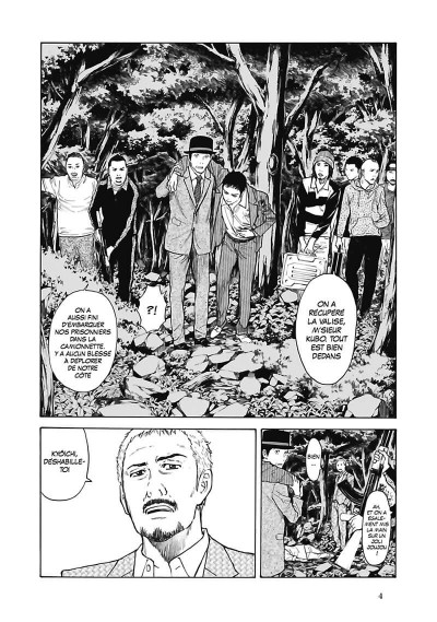 Page 5 My home hero tome 3