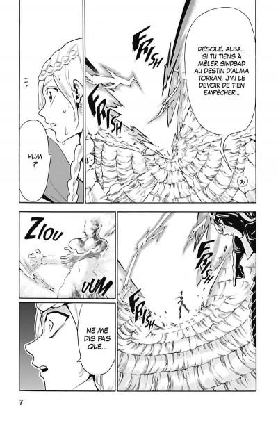 Page 8 Magi tome 32