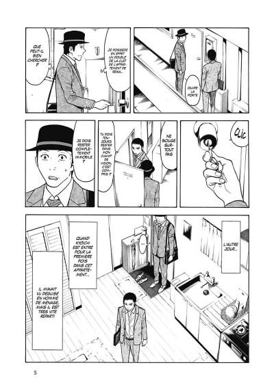 Page 6 My home hero tome 4