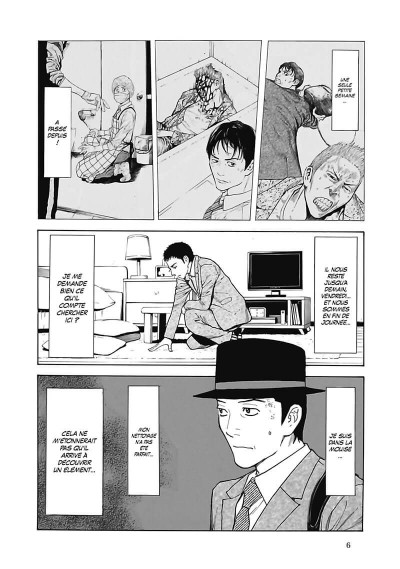 Page 7 My home hero tome 4