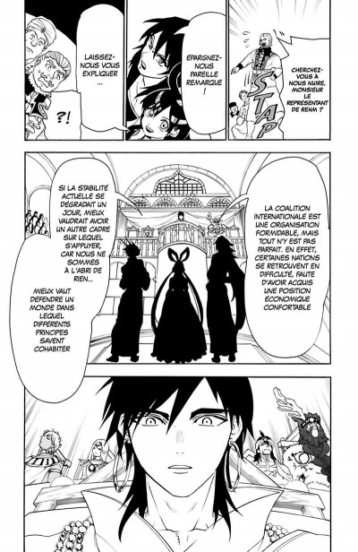 Page 8 Magi tome 33