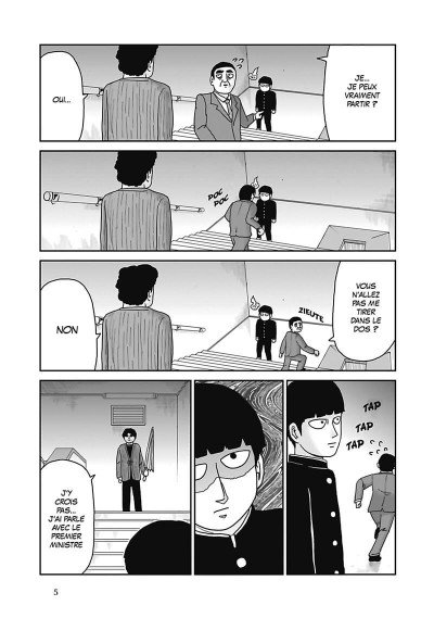 Page 6 Mob psycho 100 tome 12