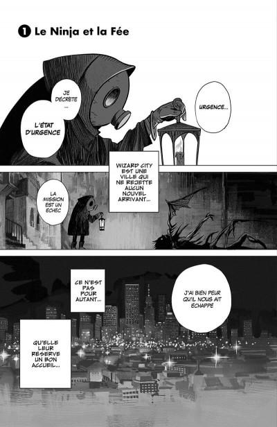 Page 4 Demon tune tome 1
