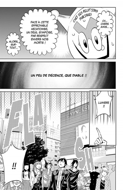 Page 6 Real account tome 16