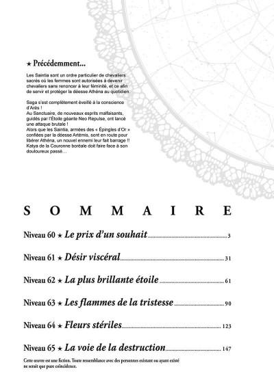 Page 3 Saint Seiya - Saintia shô tome 13