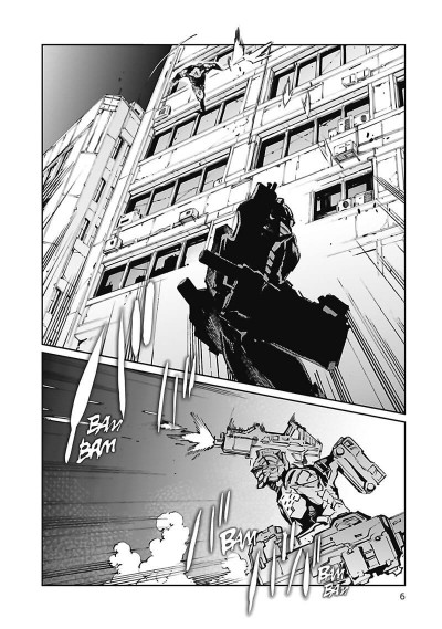 Page 7 Ultraman tome 13
