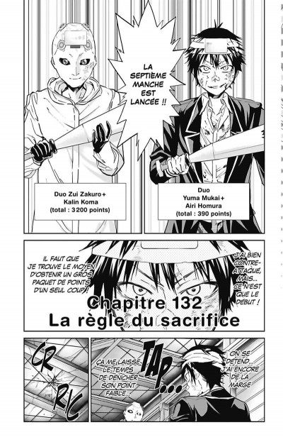 Page 4 Real account tome 18