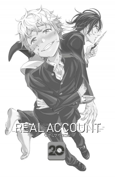 Page 2 Real account tome 20