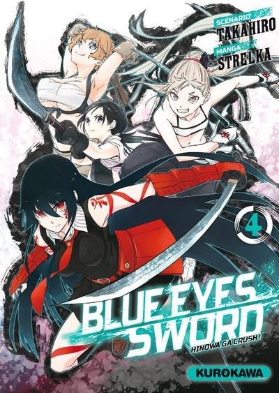 Couverture Blue eyes sword tome 4