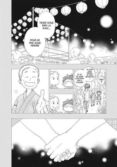 Page 5 Blue flag tome 7