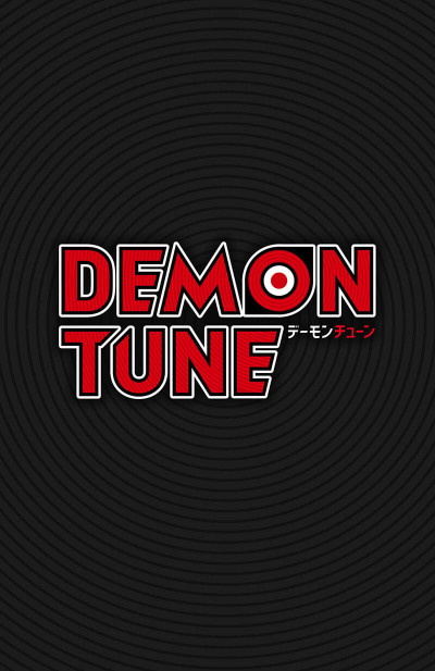 Page 1 Demon tune tome 4