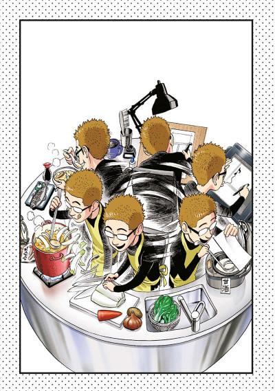 Page 2 Les bons petits plats d'un mangaka
