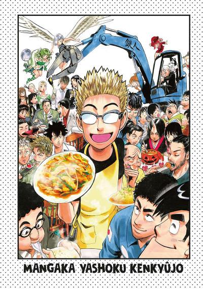 Page 5 Les bons petits plats d'un mangaka