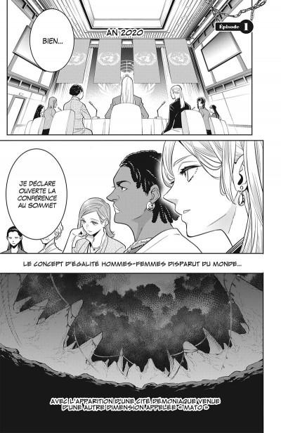 Page 6 Demon slave tome 1